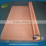 Rfid blocking fabric/emf protection rfid/emi/emf/rf protection fabric radiation shielding fabric