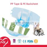 Disposable Adult Diaper Manufacturer for Elderly Old People Cheap Wholesale Price Free Sample Hospital Senior Ultra Thick