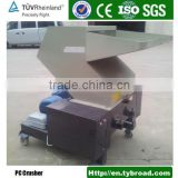 plastic handle shredder plastic household