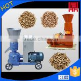 Lowest price for pellet machine animal food,pelletizer                                                                         Quality Choice