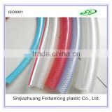 Clear Transparent 3/4 Inch PVC Plastic Flexible Fiber Knitting Braided Reinforced Water Hose
