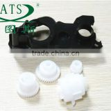 Printer reset gear 7055 compatible for Brother HL-2130/ 2890/ 2270/ 2280/ 2890/ 2215/ 2255/ 7460 printer spare part