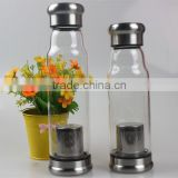 Wholesale 500ML China Factory Transparent Newly Design Glass Water Drinking Bottle With Lid And Stainless Steel Infuser