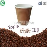 kraft ripple cups decorative disposable paper hot cups for coffee                                                                         Quality Choice