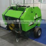 High quality Mini Round hay baler with CE certificate