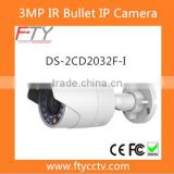 Hikvision DS-2CD2032F-I 1080P Outdoor PoE Bullet Megapixel IP Camera Support NVR Recording