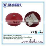 Huasheng professional high quality outdoor electric bell with a gong