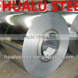 galvalume steel in coil/ steel sheet