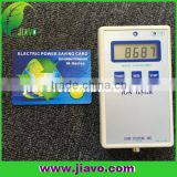 High ion level of Electric Power Saving Card/power saver card