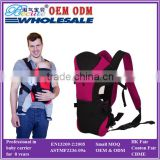 Multifunctional Eco-friendly fabric cat baby carrier cover