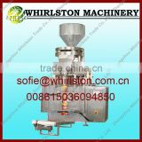 HRSD-50S full automatic packing machine for salt