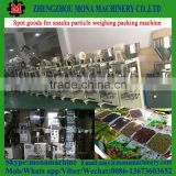 Widely Welcome Herbal tea seed particles powder packing machine