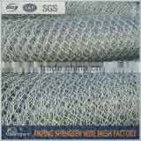 pvc-coated steel animal wire mesh crab trap