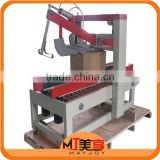 Smooth and Beautiful Carton Box Folding and Sealing Machine
