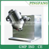 Competitive Price Model SBH Three-dimensional Swing Automatic Mixing Machine for Wheat Flour