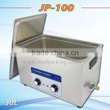 AU cleaning machine JP-100 ultrasonic medical equipment metal parts mold cleaning capacity 30 liters