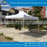 New style outdoor folding tent home hold wind tent gazebo tent