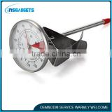 Food temperature probe