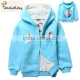 Cute cardigan coral fleece jacket for kids 100% cotton blue zip hoodie