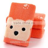 Baby Towel Natural Bamboo Fabric With Cute Pattern