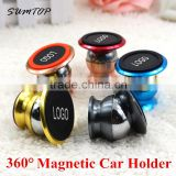 OEM Adjustable 360 Degree Rotation smartphone stand Universal Magnetic smart Mobile Phone Car Holder