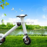 2016 New design world patent vespa electric scooter with aluminium Lithium battery 3 hours charging time on selling 2016