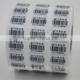 low price customised barcode printing paper sticker