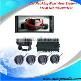 RV-9001PS car reverse parking sensor system with buzzer system with 9inch mirror monitor