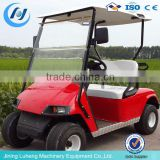 China made 2 seat battery powered electric aluminum golf cart