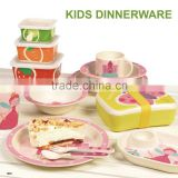 funny insects bamboo fiber dinner set for kids,bamboo fiber cute kids set