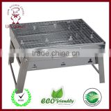 New design portable bbq grill HZA-J47