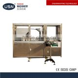 Automatic cellophane Overwrapping Machine USN-350