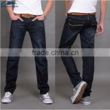 Blue Color Men's Fashion Jeans Famous Brand Jeans Men pencil denim trousers                                                                         Quality Choice
