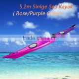5.2m more colors single roto molded plastic kayak / cool kayak / kayak sale