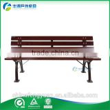 Top Sale Cheap Classic Wooden Park Bench, Easy assembling Cast Iron Garden Bench                                                                         Quality Choice
