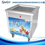 Low-temperature effect fried italian ice cream machine