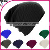 2016 New Winter Beanies Solid Color Hat Unisex Plain Warm Soft Beanie Skull Knit Cap Hats Knitted Gorro Caps For Men Women