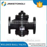 Self-reliance type flow control valve cast iron for adjust the flow