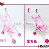 China plastic good baby stroller korea