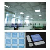 Aluminium Ceiling Tile./Combined ceiling (blue sky-white clouds)