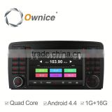 top Ownice C300 car DVD audio for Mercedes Benz R Class W251 Built in DVD Canbus support rear front camera tmps