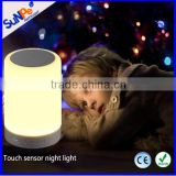 Motion sensor LED Night light with bluetooth speaker promotional gifts bedtime story speaker bedside lamp