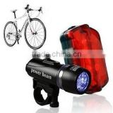 New Power Beam Front Bicycle Head Torch Light Lamp Waterproof 5 LED Bike Head Light Bike Rear Flashing Light