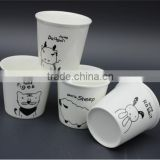 China wholesale funny ice cream cup kids drinking cupcake ceramic with custom logo printing