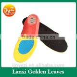 Cut-to-fit Adjusting anti shock arch support eva insole