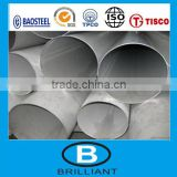 Tianjin!!170mm diameter stainless steel seamless pipe factory
