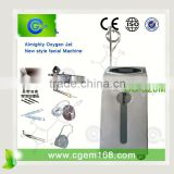 CG-328M Almighty oxygen jet aesthetic center machine for skin care