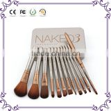 Hot !!! Good quality 12pcs naked3 series wooden handle synthetic hair cosmetics makeup brush set private label makeup brushes
