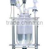 Cosmetics Raw Materials extracts apparatus double Jacketed Glass Reactors prices