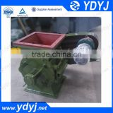 ISO industrial flanges unloader rotary feeder for bulk material